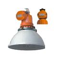Светильник РСП18ВЕх-125-712